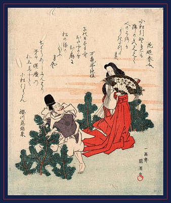 Selecting Drawing - Komatsu Biki, Picking Young Pine. 1 Print  Woodcut by Yusai, Kuniteru 18th-19th Century, Japanese