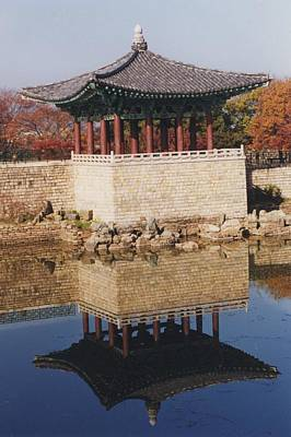 Photograph - Korea Reflection by Jim Hogg