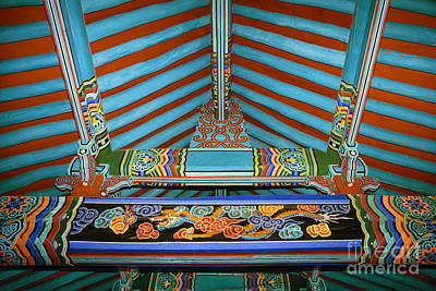 Photograph - Korean Buddhist  Temple Photograph - Blue Rafters by Sharon Hudson