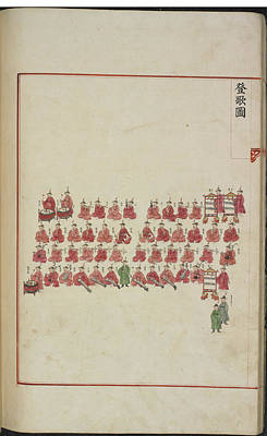 Lute Photograph - Korean Court Music by British Library
