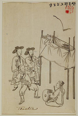 Puppets Photograph - Korean Puppet Show by British Library