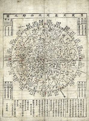 Constellations Photograph - Korean Star Chart by Library Of Congress, Geography And Map Division