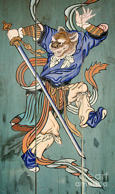Korean Temple Decoration Figure - Korean Tiger Art Print