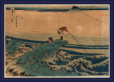1833 Drawing - Koshu Kajikazawa, Katsushika 1832 Or 1833 by Hokusai, Katsushika (1760-1849), Japanese