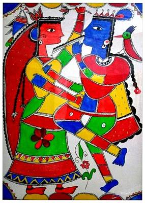Painting - Krishna And Radha by Shruti Prasad
