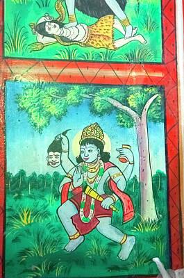 Krishna, Shree Laxmi Narihan Ji Hindu Art Print by Inger Hogstrom