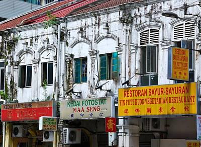 Photograph - Kuala Lumpur Shopfronts by Steven Richman
