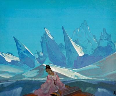 Russia Painting - Kuan-yin by Nicholas Roerich
