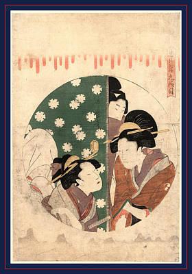 1753 Drawing - Kudanme, Act Nine Of The Chushingura. Between 1799 And 1801 by Kitagawa, Utamaro (1753-1806), Japanese