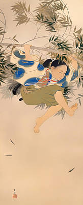 Japanese Silk Painting - Kumawakamaru by Mountain Dreams