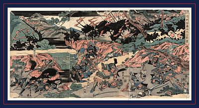 Deceit Drawing - Kurikaradani Ogkassen Zu by Shunman, Kubo (1757-1820), Japanese