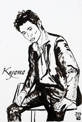 Painting - Kusama by Sylvie Proidl