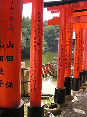 Photograph - Kyoto - Fushimi Shrine - Avenue Of Torii Gates by Jacqueline M Lewis