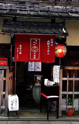 Photograph - Kyoto - Gion District Restaurant by Jacqueline M Lewis