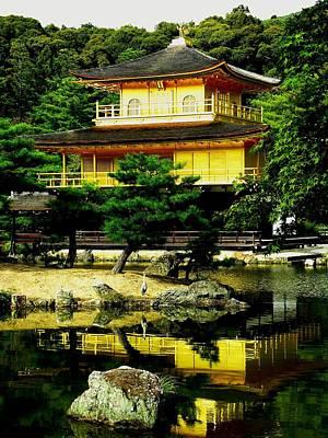 Photograph - Kyoto - Kinkaku-ji - Golden Pavilion - Rokuon-ji by Jacqueline M Lewis