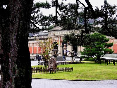 Photograph - Kyoto - Kyoto National Museum by Jacqueline M Lewis