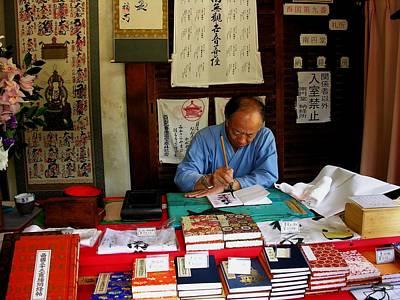 Photograph - Kyoto - Yasaka Shrine Calligrapher by Jacqueline M Lewis