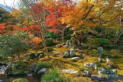 Apan Photograph - Kyoto Kinkakuji Garden by Sergey Reznichenko