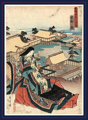 Kyoto Drawing - Kyoto No Zu, View Of Kyoto. Between 1835 And 1838 by Utagawa, Toyokuni (1769-1825), Japanese