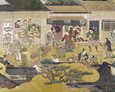 Carousel Collection Painting - Kyoto Street Scene, C1600 by Granger