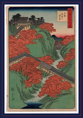 Kyoto Drawing - Kyoto Tofukuji Tsutenkyo, Tsuten Bridge 1826-1869 by Utagawa Hiroshige Also And? Hiroshige (1797-1858), Japanese