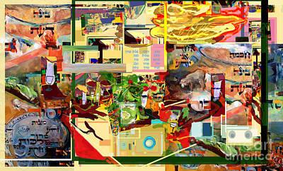 Passover Digital Art - Lail Haseder 4dbadd 5773i by David Baruch Wolk