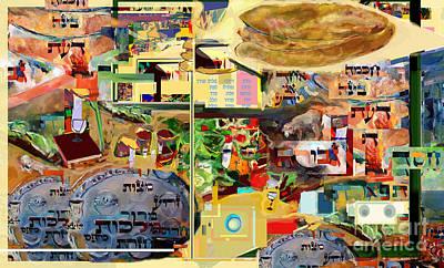 Passover Digital Art - Lail Haseder 4dbadd 5773m by David Baruch Wolk