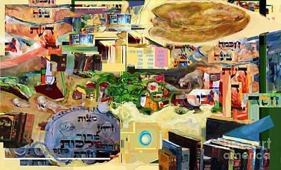 Passover Digital Art - Lail Haseder 4dbadd 5773p by David Baruch Wolk