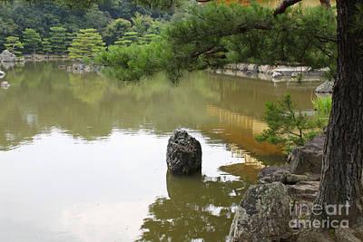 Lake In Japan Art Print by Evgeny Pisarev