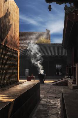 Lama Temple Beijing Art Print