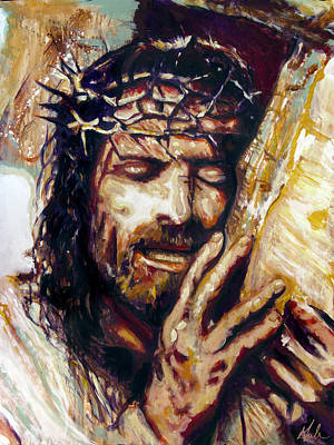 Lamb Of God Original