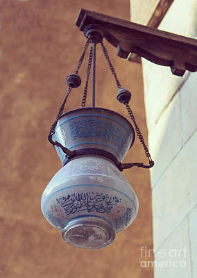 Glass Oil Dome Photograph - Lamp In Mosque  by Mohamed Elkhamisy