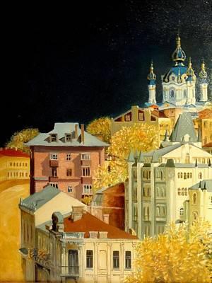 Signe Painting - Landscape -kiev by Angel Angelov