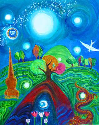 Landscape Of Ancient Dreams Art Print