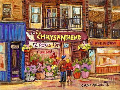 Le Chrysanthe Fleuriste Verdun Flower Shop Rue Wellington Montreal Paintings Verdun Street Scene Art Art Print by Carole Spandau