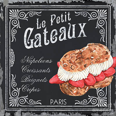 Outdoor Cafe Painting - Le Petit Gateaux by Debbie DeWitt