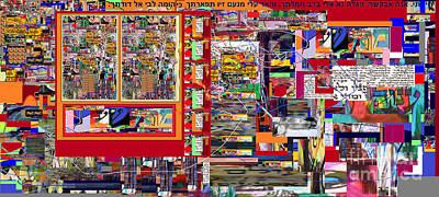 Learn From Rasha 9a Art Print by David Baruch Wolk