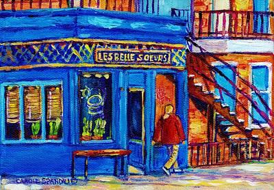 Le Plateau Painting - Les Belles Soeurs  Montreal Restaurant Plateau Mont Royal Painting By Carole Spandau by Carole Spandau