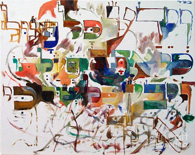 Holy Alphabet Painting - Let Everything That Has Been Made Know That You Are Its Maker 1 by David Baruch Wolk