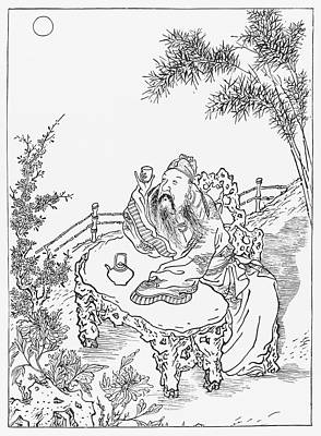 Fence Drawing - Li T'ai-po  Chinese Poet        Date by Mary Evans Picture Library