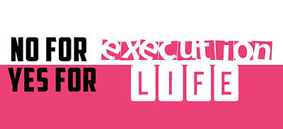 Digital Art - Life Over Execution Poster by Celestial Images