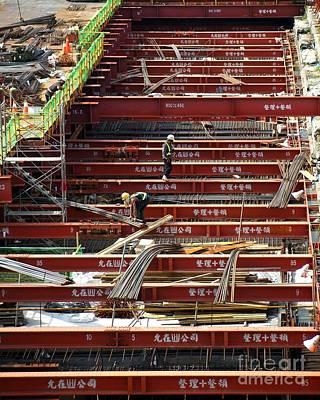 Light Rail System Construction In Kaohsiung Art Print