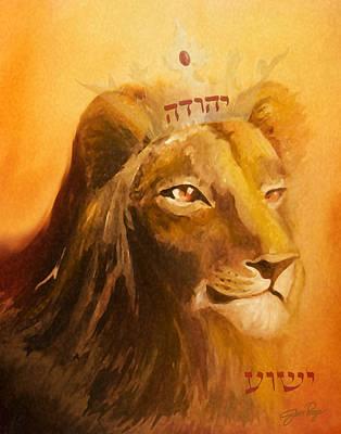 Jennifer Page Mixed Media - Lion Of Judha by Jennifer Page