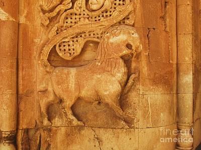 Lion Sculpture Ishak Pasha Palace Art Print by Cimorene Photography