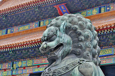 Lion Statue Standing Guard Forbidden Art Print