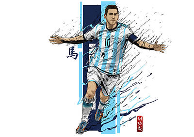 Soccer Digital Art - Lionel Messi Argentina World Cup by Akyanyme