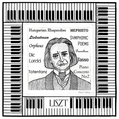 Liszt Art Print by Paul Helm