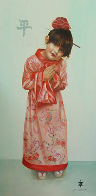 Little Geisha Art Print by JoAnne Castelli-Castor