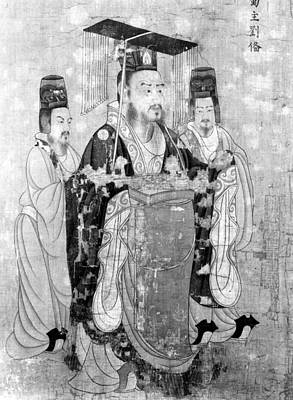 Ancient Scroll Painting - Liu Bei (161-223) by Granger