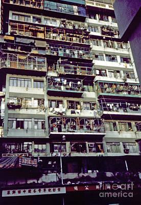 Living In Hong Kong Art Print by Scott Shaw